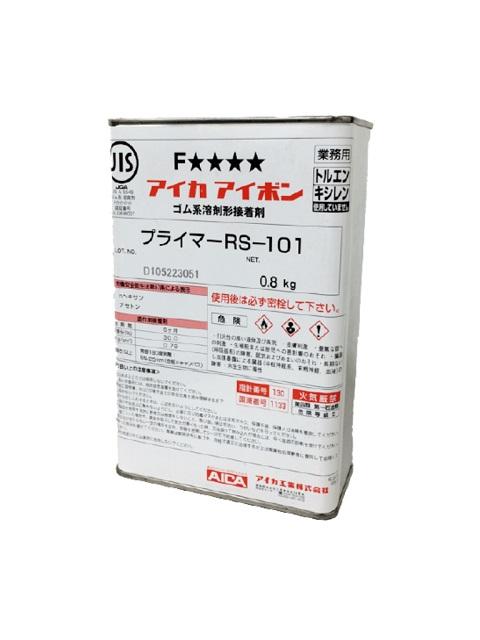 プライマーZ 0.8kg缶 (エコ点字パネル・ラバータイプ共通)