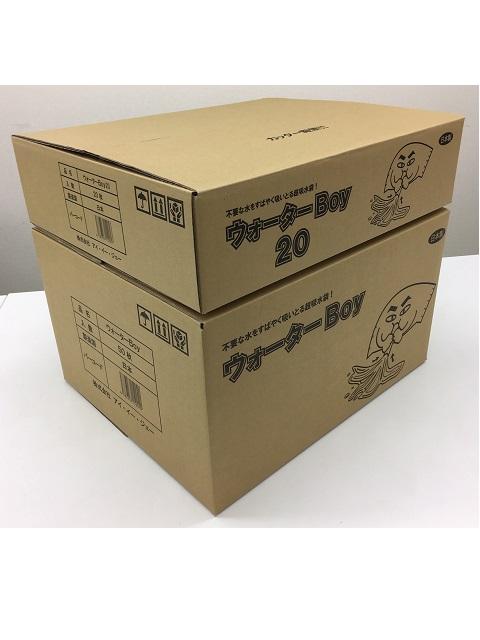 吸水袋 ウォーターBoy 500mmx400mm 50枚or20枚/ケース 10L吸水タイプ