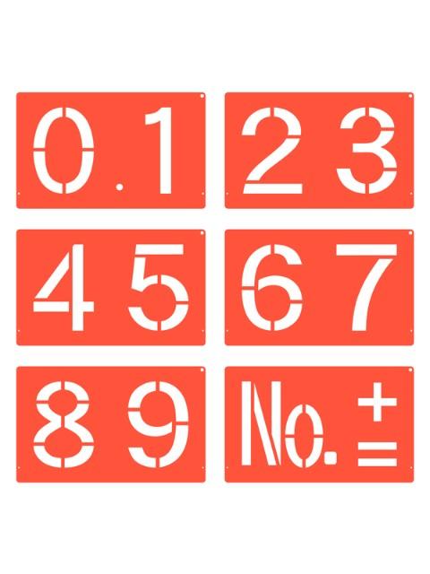 スプレーシート 数字・記号 文字高170�  6枚組