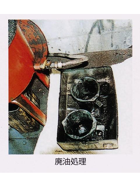 オイルハンター(油吸着マット)
