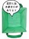 自立式グリーンバッグ まとめ買いで送料無料