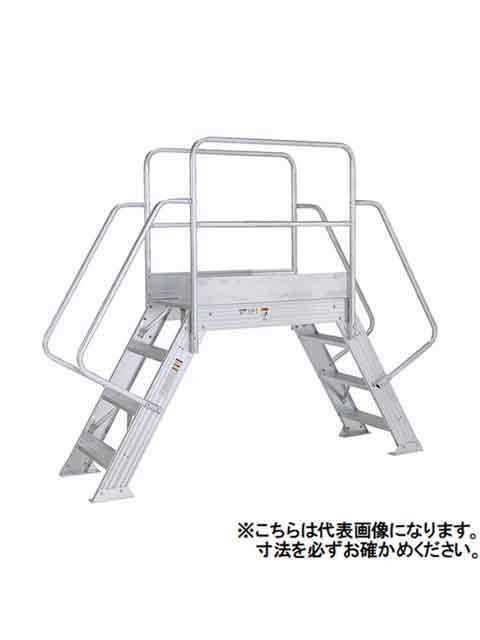 渡り足場 CSE-1015AS