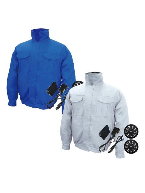 ブレイン BR-5600 綿100%薄手 空調エアコン服 フルセット ノーマルタイプ