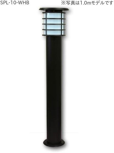 ソーラーポールライト 60cmモデル