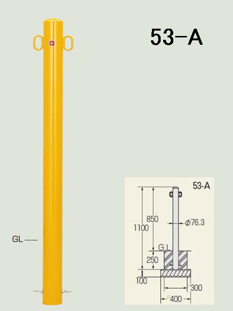 帝金バリカー ピラー型 固定式