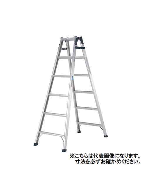 ワイドステップはしご兼用脚立 PRS-60WA