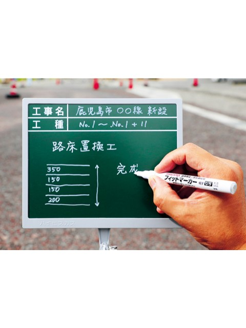 フィットマーカー(耐水黒板用) 細字 カラー:ホワイト