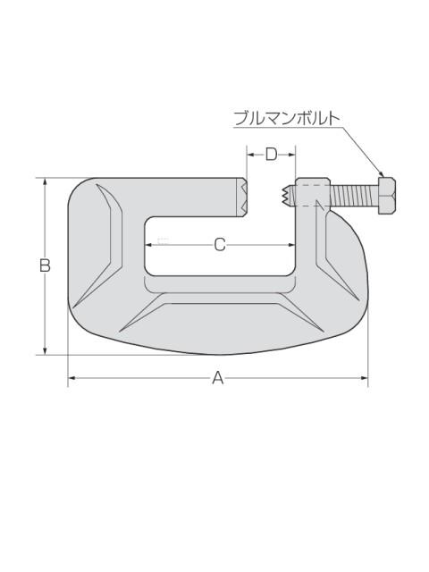 ブルマン金具 G型