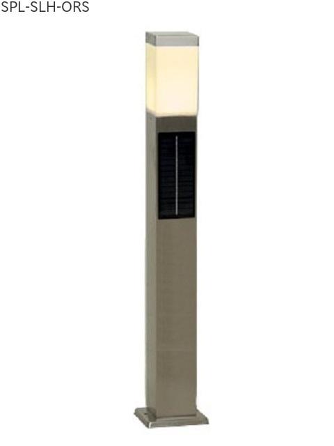 ソーラーポールライト スリム80cmタイプ