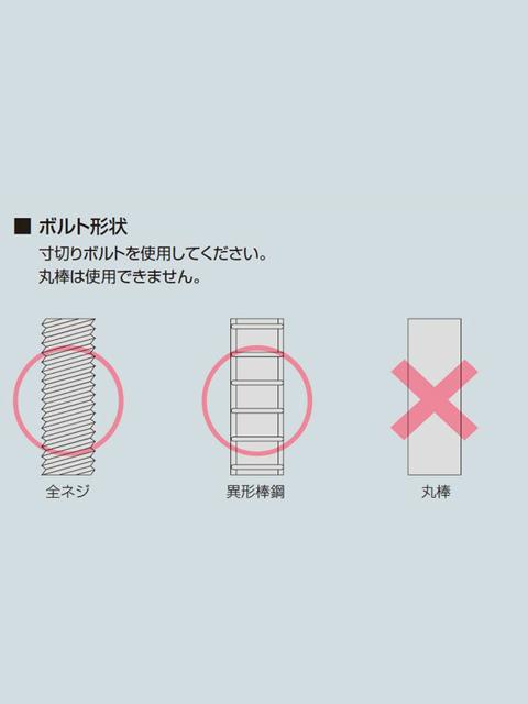ケミカルアンカー PGケミパンチ (小箱単位)