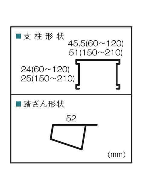 はしご兼用脚立 MR-180W