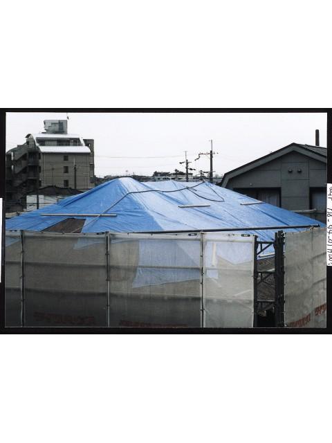 ブルーシート 番手#3000(厚手) サイズ15×15m