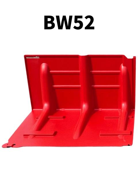 ボックスウォール(Boxwall)BW52