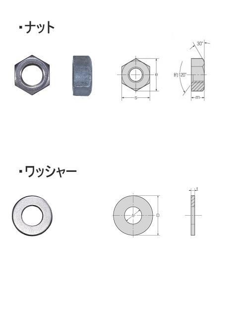 M16 L型アンカーボルト (ユニクロ)