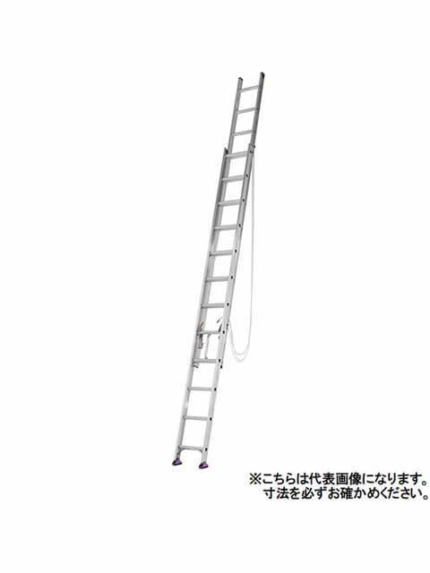 2連はしご CX-80DE