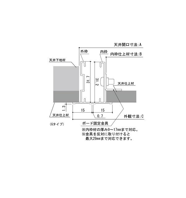 天井点検口 68145(P)