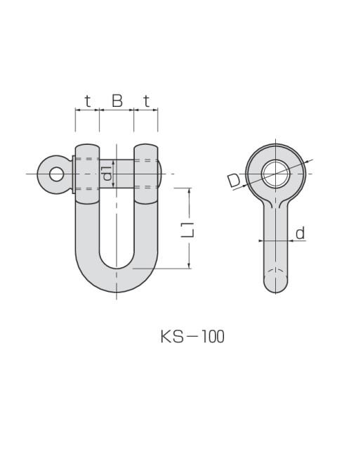 US型強力シャックル KS-100  生地