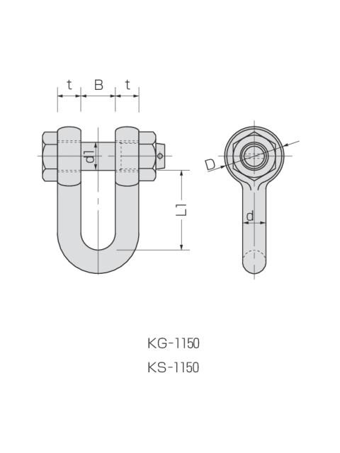 US型強力シャックル KS-1150 生地