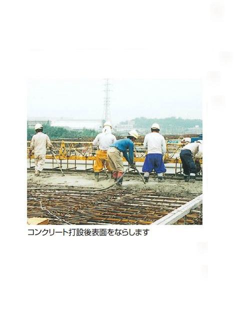 ルガゾールC(表面凝结遅延剤) 水平打継目用