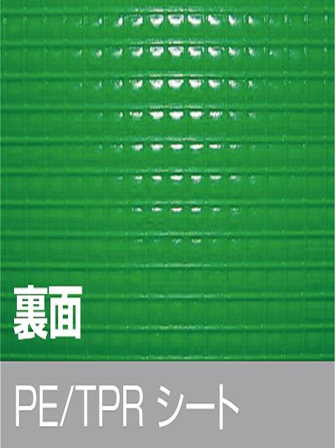 プラベニハードNS 2.5tx900mmx1800mm 緑 5枚入り