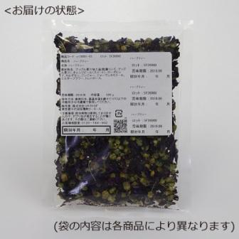 マシュマロウ    茶葉80g袋
