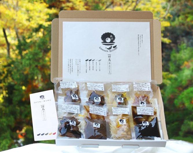 【2020年新商品】コノソレキッチン/対馬・海と山のおつまみセット【贈答用6種チョイス・送料無料】