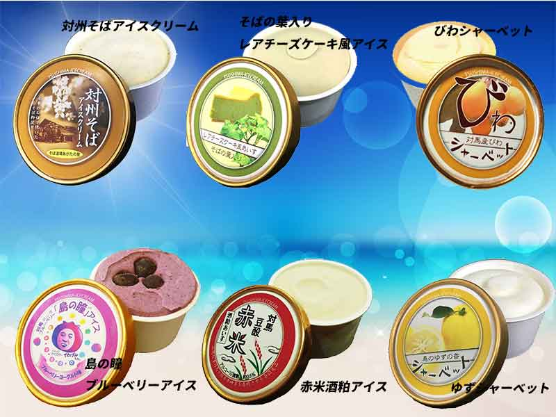 フローズンゆずゼリーセット【ゼリー6個+アイスや冷凍「野いちご」などを選択できるセットです】※送料別