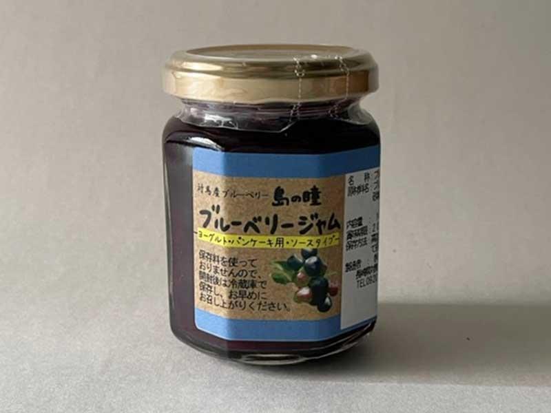 添加物を使わず作ったブルーベリージャム(ソースタイプ)140g