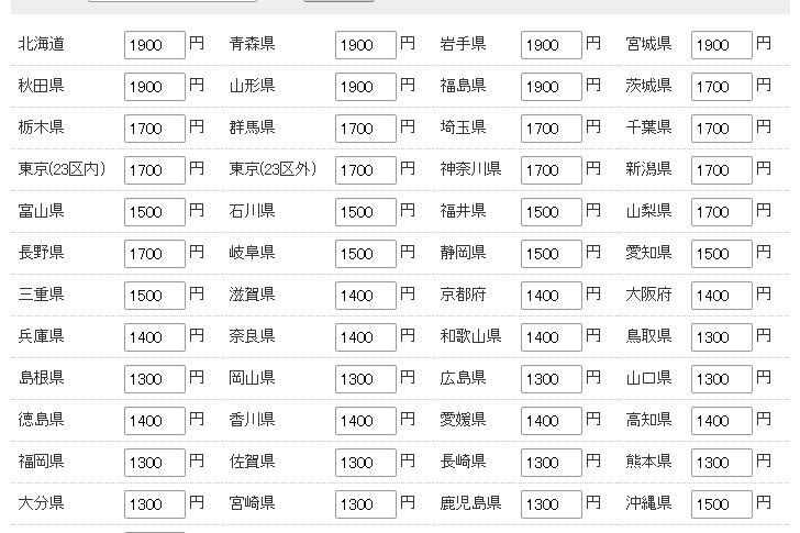 【限定特価】ヒオウギ貝(15枚、20枚、25枚、30枚〜)※チルド品・常温品いろいろ同梱可能