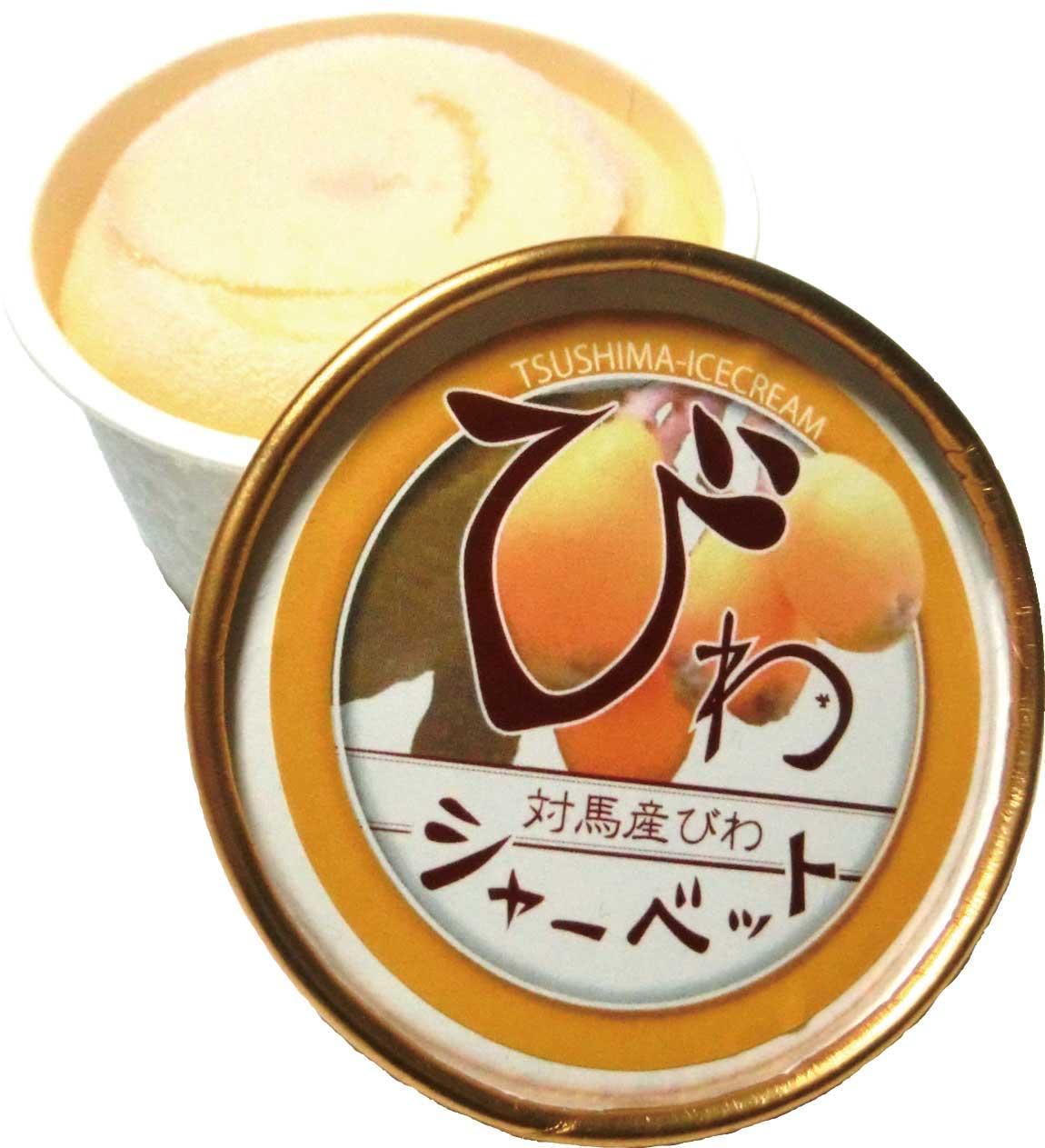 【送料無料】対馬プレミアムアイスクリーム6個チョイス(6種より選べます)