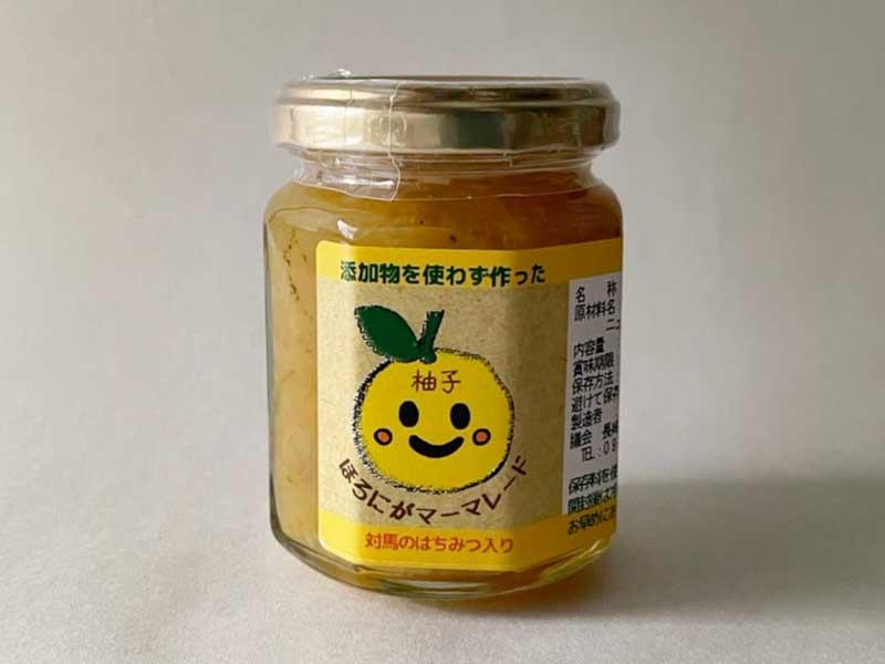 添加物を使わず作った ゆずマーマレード 140g (貴重な対馬産蜂蜜入り)