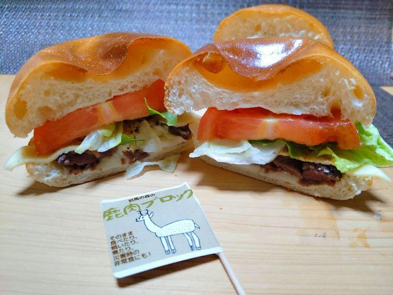 【島ジビエ】対馬の森の鹿肉ブロック(ロースト) 100g