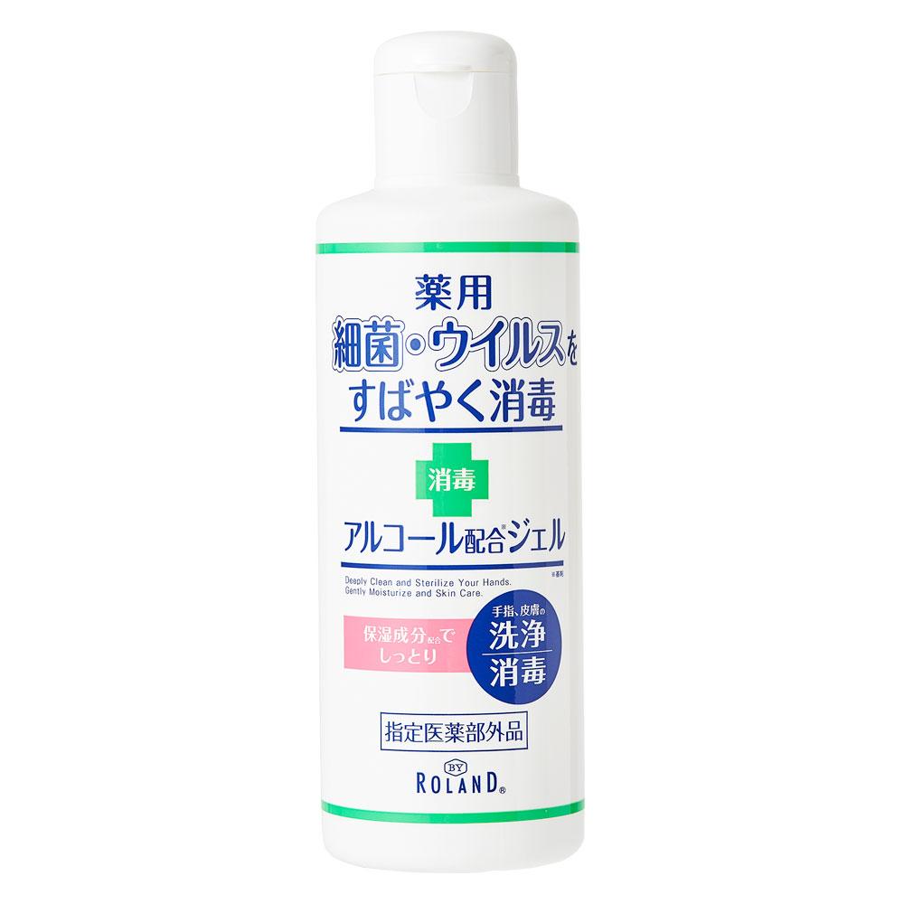 薬用ハンドジェル 230ml 指定医薬部外品 日本製 手指消毒 アルコール (x718)