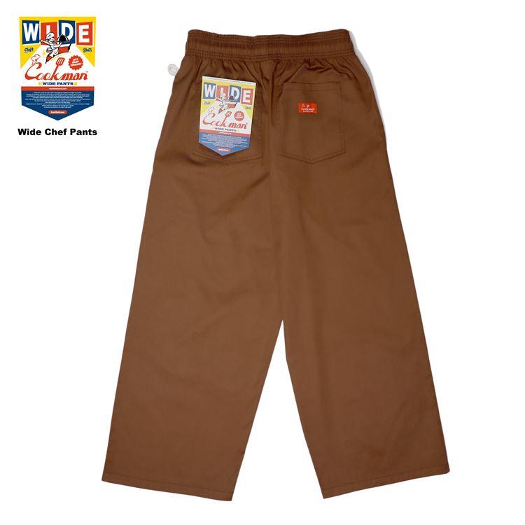 ワイドシェフパンツ Wide Chef Pants Chocolate
