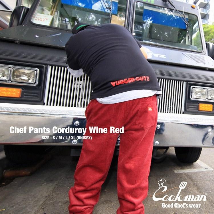 シェフパンツ Chef Pants Corduroy Wine