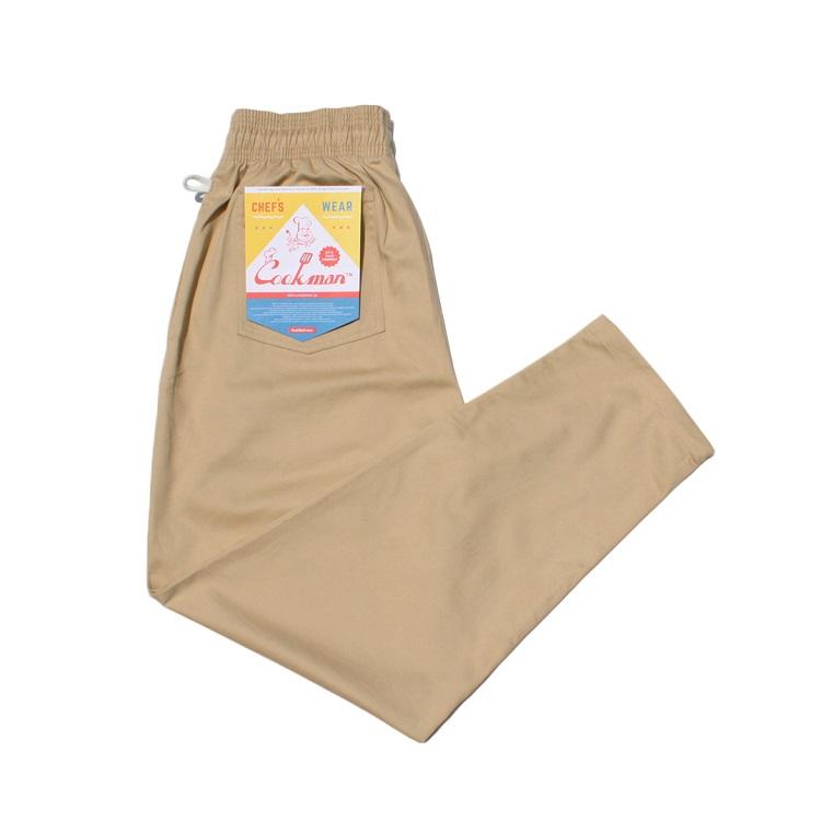 Chef Pants 「Sand」