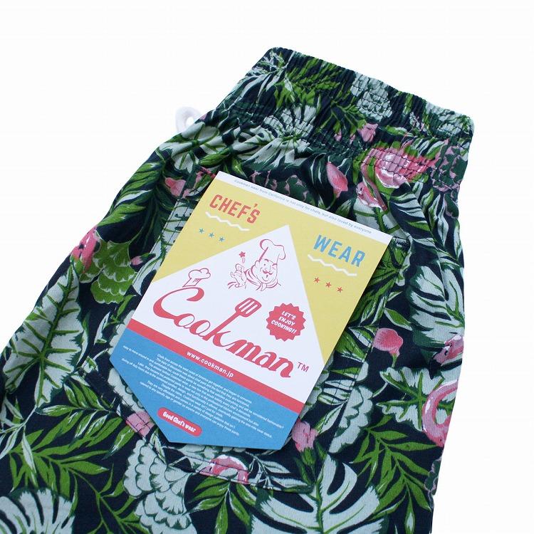 シェフパンツ Chef Pants Tropical