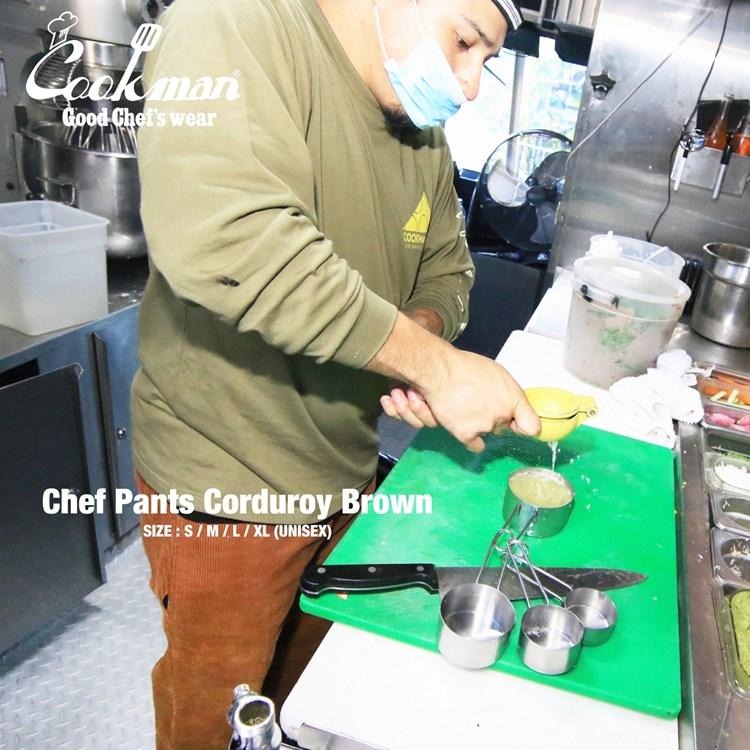 シェフパンツ Chef Pants Corduroy Brown