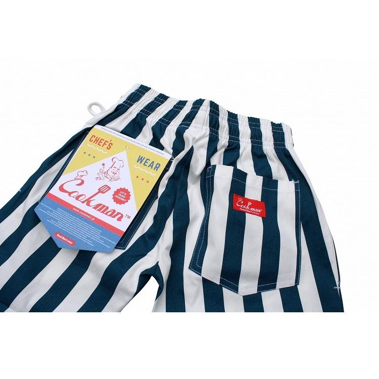 Chef Pants Kids 「Wide stripe」