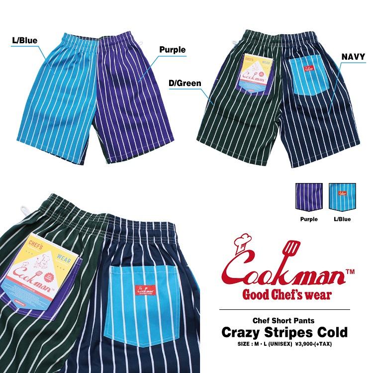 Chef Short Pants「Crazy Stripes Cold」