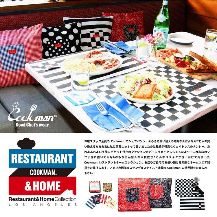 テーブルマット Table Pocket Mat  Reversible Gingham Red & Navy