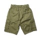シェフパンツ Chef Pants Short Cargo Khaki