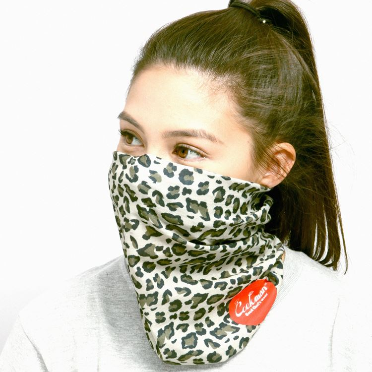 Chef's Scarf  「Leopard」