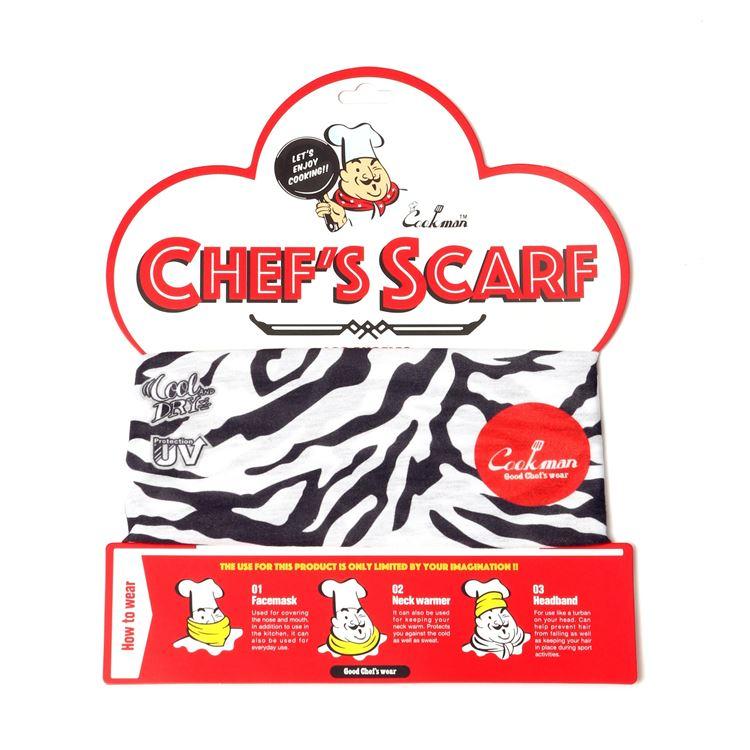 Chef's Scarf  「Zebra」