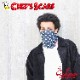 Chef's Scarf  「Dots」