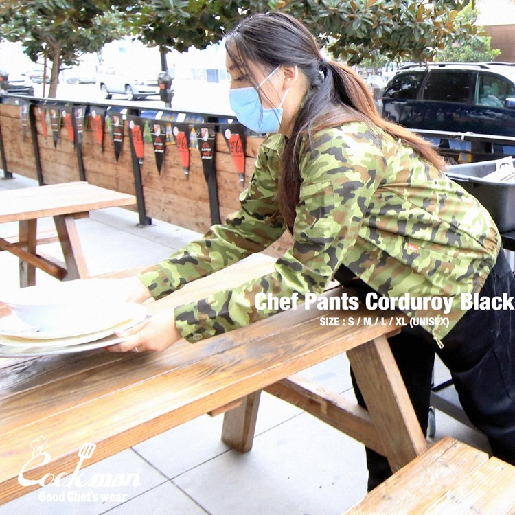 シェフパンツ Chef Pants Corduroy Black