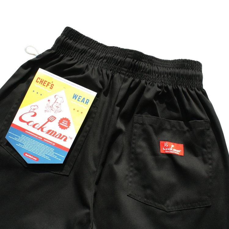シェフパンツ Chef Pants Black