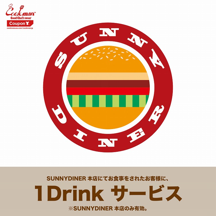T-shirts 「SUNNY DINER」 (COUPON TEE)