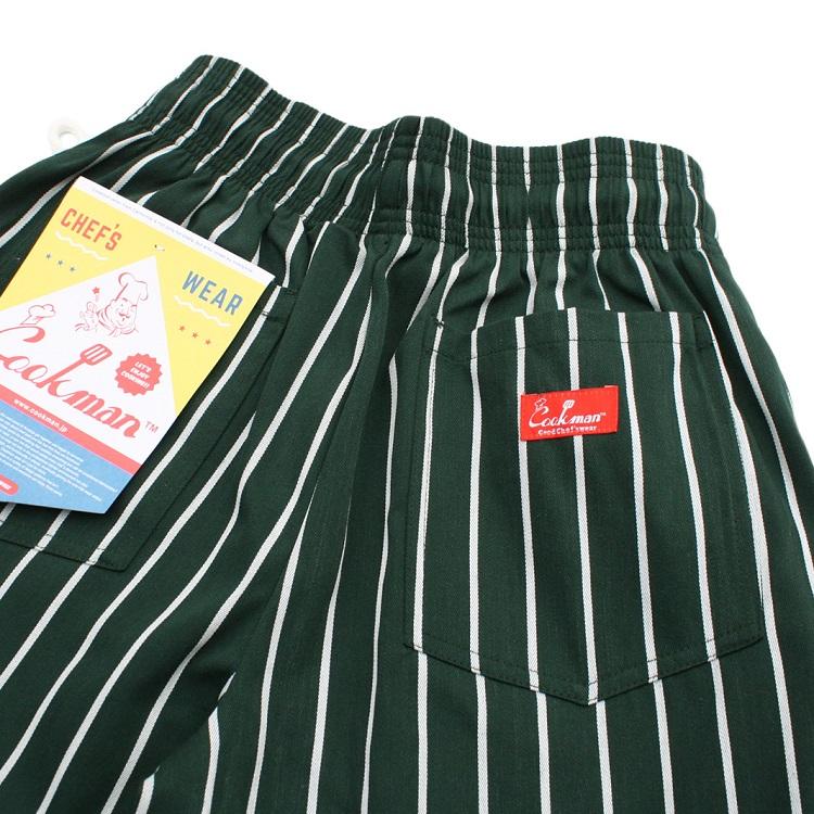 シェフパンツ Chef Pants Stripe Dark Green Plus Size