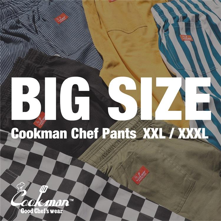 シェフパンツ Chef Pants Stripe Black Plus Size